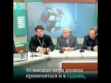 Смертная казнь в России: за и против