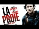 Добыча 2011, Франция, криминальный боевик