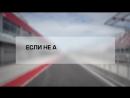 """С другой стороны "" Кирилл Ладыгин"