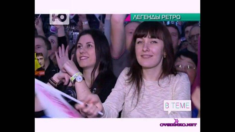 Татьяна Овсиенко «В теме» ( Канал «Ю» 15.12.2014 год.)