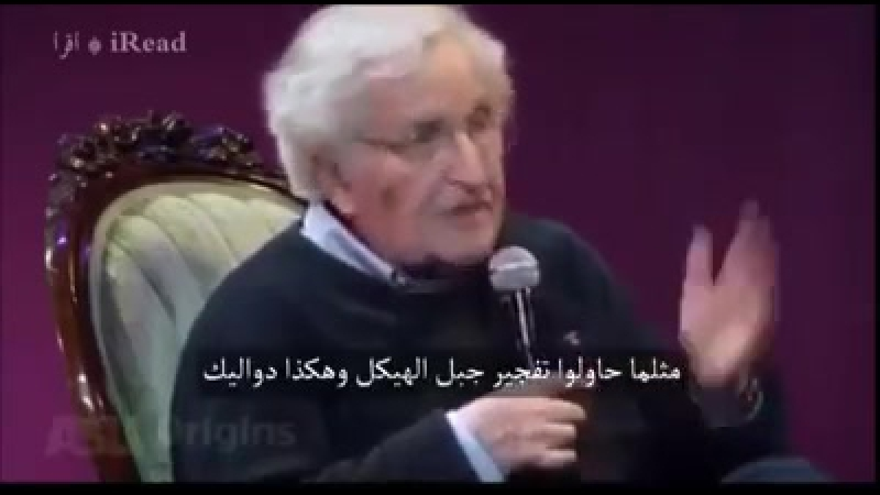 CHOMSKY EXPLAINS WHY ISRAEL'S SECURITY IS SUCH A SACRED AMERICAN COW