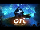 Следуй за белым кроликом Ori and the blind forest