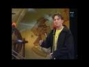 Хлеб и рама созданы друг для друга, игра БГУ, КВН 1999 г.