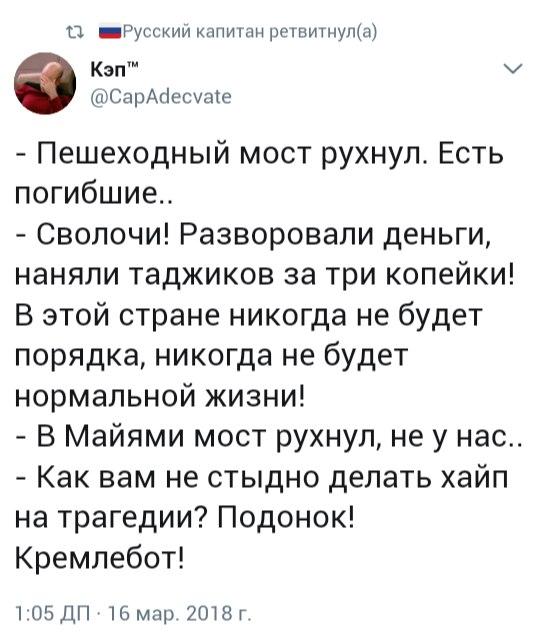 https://pp.userapi.com/c840334/v840334766/68973/dMgV0uvccWI.jpg