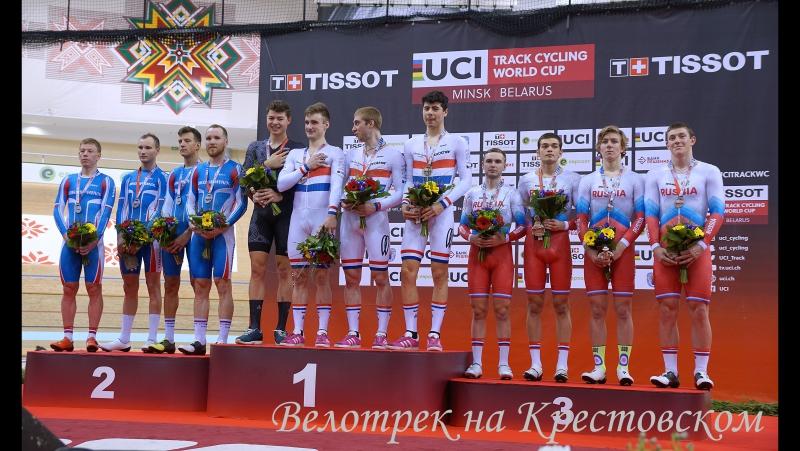 Награждение UCI Track Cycling World Cup V