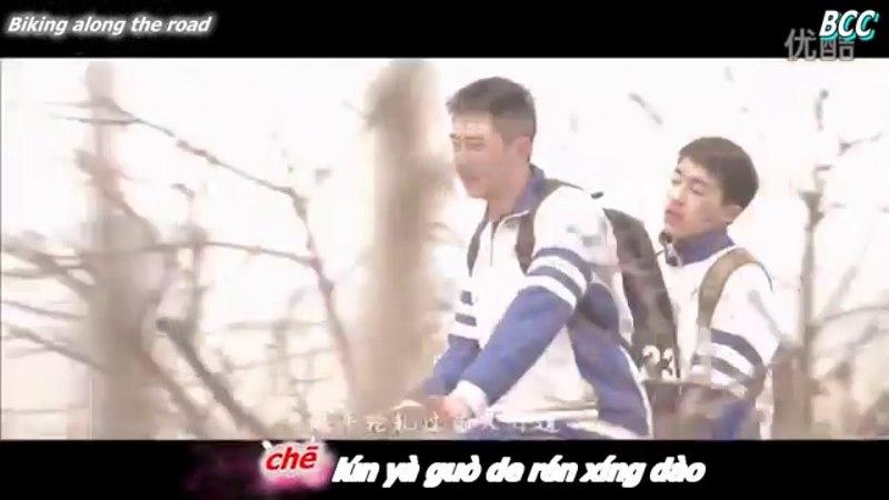 上瘾 (Addicted/Heroin) Theme song 海若有因 Pinyin and Eng sub OPENING song