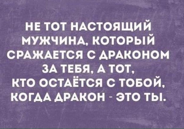 Фото №456239213 со страницы Марины Щербаковой