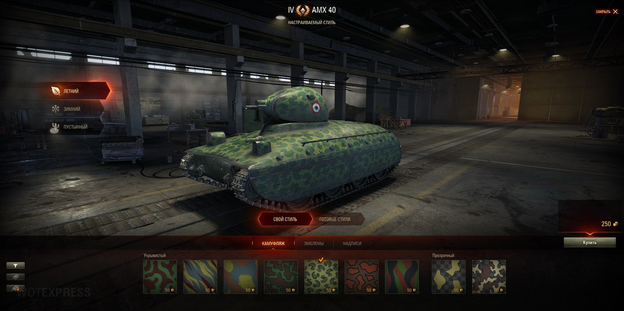 WoT – New Duck Camo (literally) – The Armored Patrol
