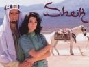 ШейхSheik 120 закл