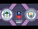 Уиган 1:0 Манчестер Сити | Кубок Футбольных Ассоциаций 2017/18 | 1/8 финала | Обзор матча