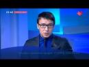 2017 07 18 Дмитрий Абзалов в передаче Раскрывая тайны дня новое государство Малороссия