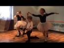 Танец «Куклы»
