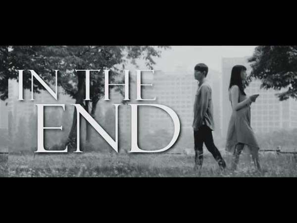 ||ASIAN DRAMA MIX -- IN THE END|| [ COLLAB wSerenity ]