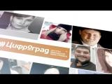 Собрание администраторов Цифроград - 2017 _ Уфа