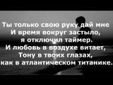 Ken023 ft. Лицо Под-Капюшоном - Если бы ты знала