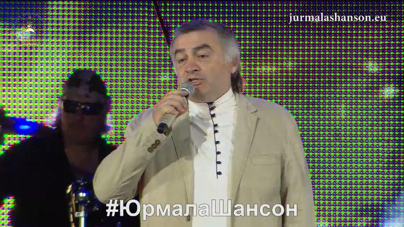 Игорь Тасо - Метелица Юрмала Шансон 2017