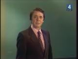 Юрий Гуляев Знаете, каким он парнем был. 1981 г