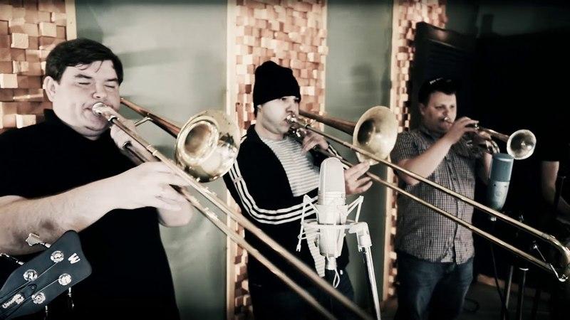 Brass Rock группа Корабли – Гимн Панк Року (LIVE)