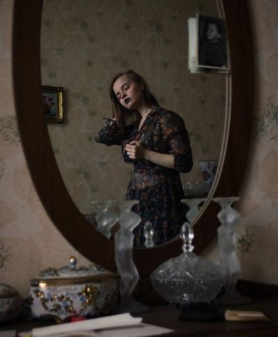 Эрика Киселева