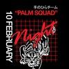 "PALM SQUAD NIGHT: ""OFF WORLD"" | 10.02"