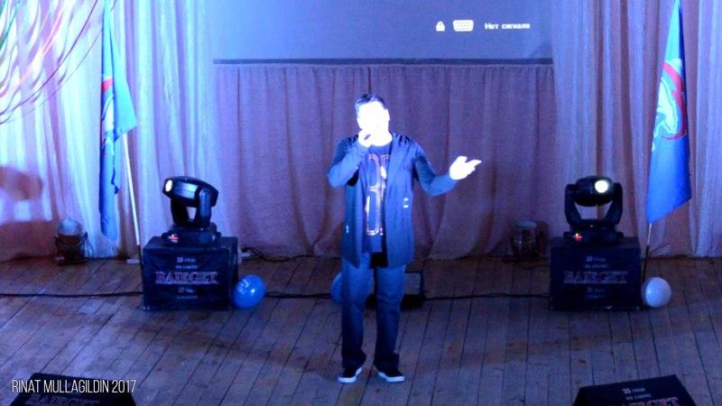 Рустам Гиззатуллин зажег зал своим выступлением!