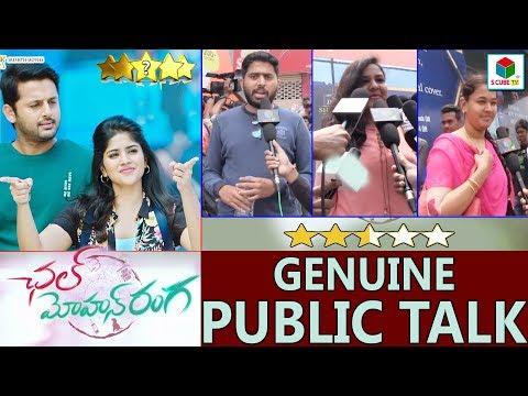 Chal Mohan Ranga Public Talk | Nithin | Megha Akash | Pawan Kalyan | Telugu 2018 Latest Movie Review
