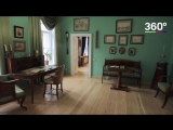 Выставка к 100-летию со дня кончины Саввы Мамонтова