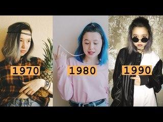 Идеи для фото в стиле 70 х, 80 х и 90 х