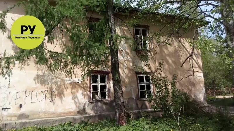 На Слипе, улица Колышкина 5, есть заброшенный дом , который постепенно превращается в сбор мусора. 🇷🇺 Россия 🐟 Рыбинск
