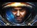 Совместный режим за Рейнора (StarCraft 2)