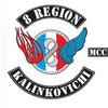 "Мотоклуб ""8 регион мсс "" Калинковичи."