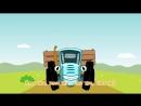Караоке для детей Едет трактор - мультик про машинки Подпишитесь на нас -svk/karaokeforkids