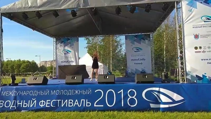 ОДНО И ТО ЖЕ_Татьяна Ходаковская