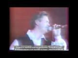 Валерий Меладзе - Сольный концерт (Live) 1997