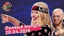 Музыкальные Стили, часть 2 - Лига Смеха | 20.04.18