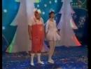 Игорь Маменко и Светлана Рожкова Юморное поздравление-песня с Новым годом