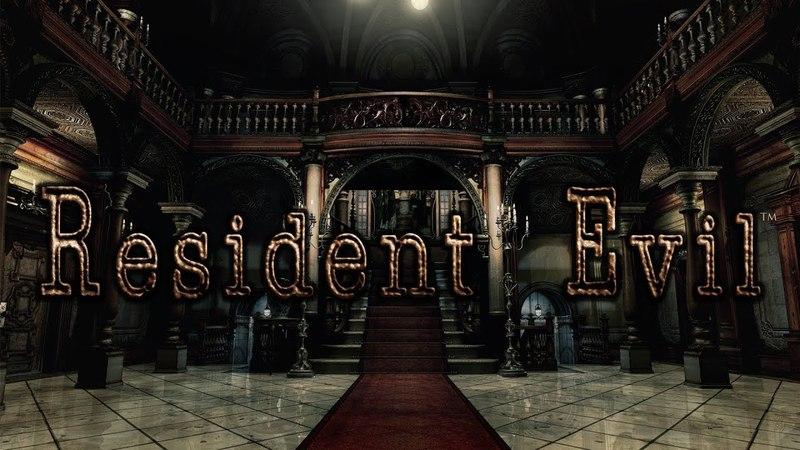 Resident Evil HD REMASTER | Прохождение | Серия 1: Зомби