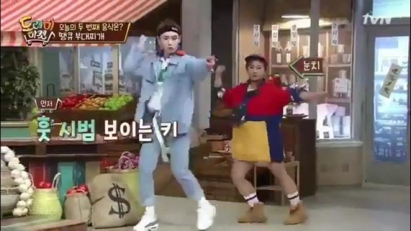 кибом танцует 'hoot'