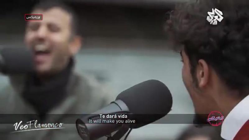 Hamza Namira y Manuel de la Nina Tangos (Fusión Flamenca y Árabe)