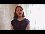 Alekseev - Forever (cover by Tanya)