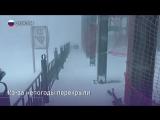 На Сахалин обрушилась снежная буря