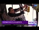 Петербургских водителей автобусов наградили за честность