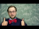 Kuplinov Play – The Great Language Game – Куплинов выучил все языки мира!
