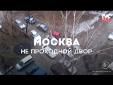 Установка шлагбаумов в Москве