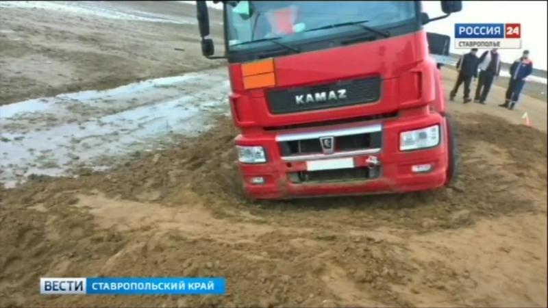 КамАЗ с нефтью съехал в кювет на Ставрополье