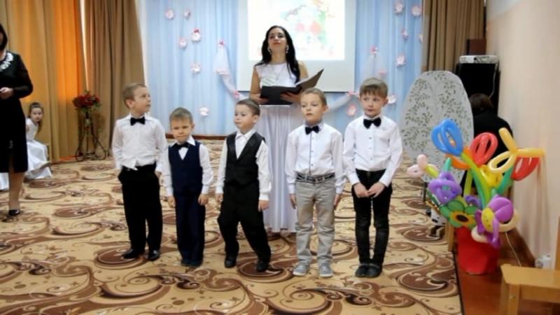 8 марта старшая группа Дружная семейка 2018 г.