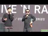 05.11.2017 LOCO Kids and Future Foundation Give N' Race Event (FULL)