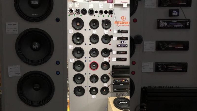 Momo HE-817