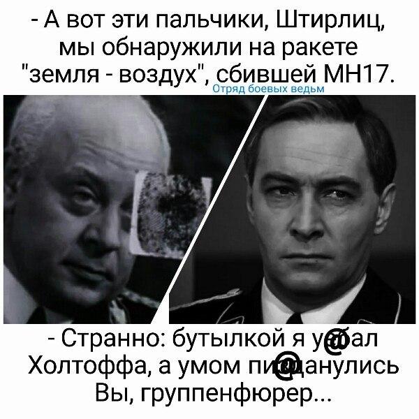 https://pp.userapi.com/c840334/v840334991/85d42/KSuSHwhwmxM.jpg