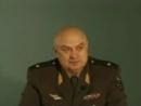 Генерал-майор Константин Павлович ПетровФСБ взрывает Россию.